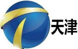 天津卫视在线直播