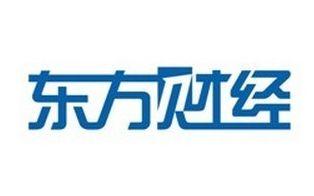 东方财经频道