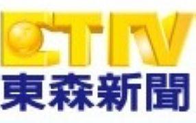 东森新闻台