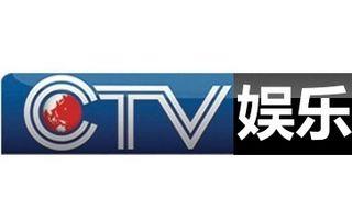 重庆娱乐频道
