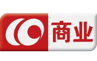 长春电视台商业频道