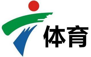 广东体育在线直播【高清】