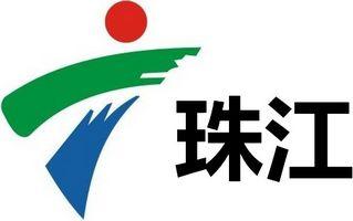 广东珠江电视台