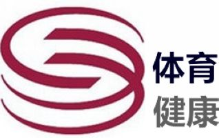 深圳电视台体育健康频道
