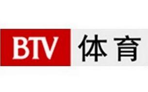 btv6北京体育