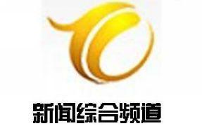 铜陵新闻综合频道