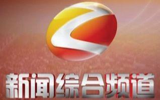 滁州新闻综合频道