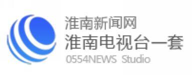 淮南电视台新闻频道