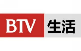 BTV7北京生活频道