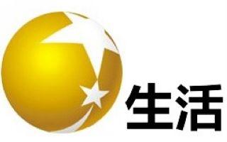 辽宁电视台生活频道