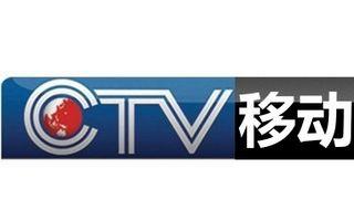 重庆移动频道