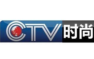 重庆时尚频道