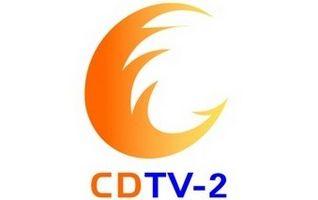成都经济资讯cdtv2