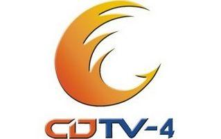 成都影视文艺频道cdtv4