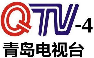 青岛财经资讯频道QTV4