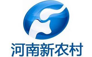 河南电视台新农村频道9套