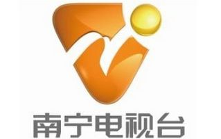 南宁公共频道