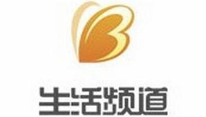 杭州生活频道直播