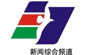 宁波电视台1套