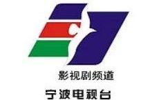 宁波电视台4套