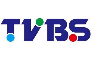 TVBS电视台