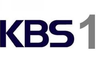 韩国KBS1直播【高清】