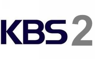 韩国kbs2电视台,ksb
