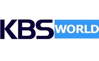 KBS World 直播【高清】
