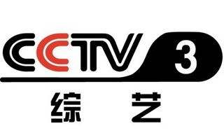 CCTV3星光大道