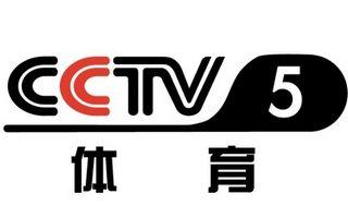 CCTV5回看直播