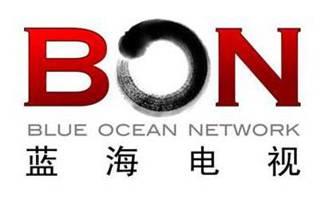 BON蓝海卫视